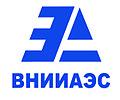 Логотип ВНИИАЭС.jpg