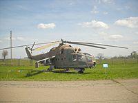 Ми-24К.jpg