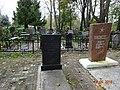 Могила Овсяника Г.С. перенесена с Советской площади после ВОв.jpg