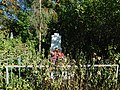 Могила 2-х радянських воїнів с.Юрківщина 05.jpg
