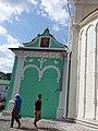 Никоновский придел Троицкого собора Троице-Сергиева Лавра.JPG