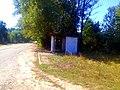 Нові Яриловичі Чернігівської області 01 автобусна зупинка.jpg