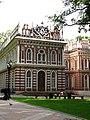 Оперный-дом-01.jpg