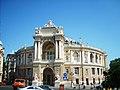 Оперный театр в Одессе, Украина. Построен в 1887. Образцом послужила Дрезденская Опера. - panoramio.jpg