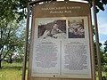 Опис Павлівського Каменя.jpg
