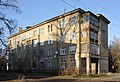 Орехово-Зуево, улица Кирова, 44А (16133692587).jpg