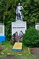 Пам'ятний знак 236 воїнам-односельчанам, Стольне.jpg