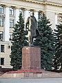 Памятник Ленину Липецк.jpg