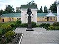 Памятник Татищеву и часовня у Путевого дворца.jpg