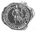 Печатка Славного Війська Запорозького Низового (Яворницький).jpg