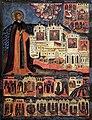 Преподобный Иоасаф Каменский, Вологодский чудотворец. Икона XVIII века.jpg