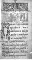 Псалтырь 1568 года.png