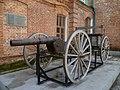 Пушка возле музея имени В.Е.Розова.jpg