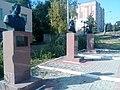 Скульптурная композиция Рузаевка.jpg