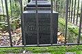 Смоленское Могила Лебединский 2.jpg