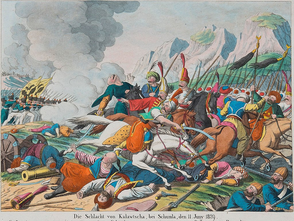 Сражение при Кулевче