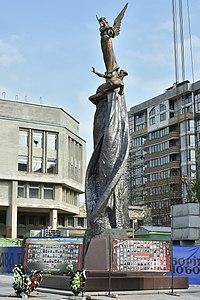 Пам'ятник Небесній сотні