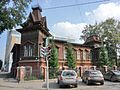 Усадьба Филитц, Екатеринбург.jpg