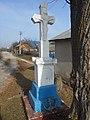 Хрест з написом польською мовою біля дороги в Трибухівцях.jpg