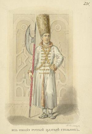 Stolnik - An illustration of a Russian royal stolnik in the book of Fyodor Solntsev, 1869