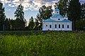 Церковь Всех Святых (полковая).jpg