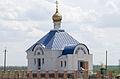 Церковь в Воронцовке.jpg