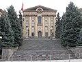 Ազգային ժողովի շենքը.jpg
