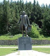 памятник Исраелу Ори