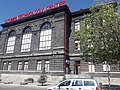 Մանկավարժական ինստիտուտի շենք 2.jpg