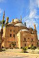 قلعة محمد على - القاهرة.jpg