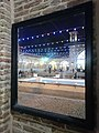 مسجد جامع ساری در آینه.jpg