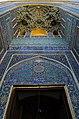ورودی مسجد جامع یزد ایران.jpg