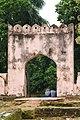 তোরণদ্বার (ভেতরের অংশ), ইদ্রাকপুর দুর্গ.jpg