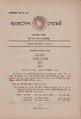 বাংলাদেশ গেজেট, অতিরিক্ত, জানুয়ারী ৬, ১৯৯৩.pdf