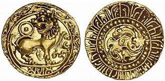 Kannada people - Gold coins issued by Kadamba King Toyimadeva, 1048 - 1075 A.D