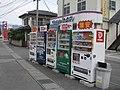 ハッピードリンクショップ 西条2号店 - panoramio.jpg