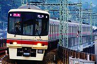 京王相模原線 8000系 @京王稲田堤駅.JPG