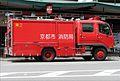 京都市消防局 2007 (3138663677).jpg