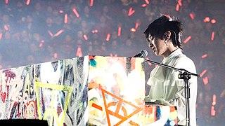 Hua Chenyu Chinese singer