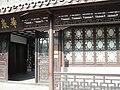 南京莫愁湖公园 - panoramio (4).jpg
