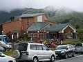 合歡山管理站 Mt Hehuan Service Station - panoramio (1).jpg
