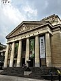 國立臺灣博物館 National Taiwan Museum.jpg