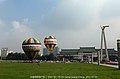 地质宫广场(新京顺天广场) - panoramio.jpg