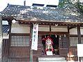 安久美神戸神明社 - 鬼1.jpg