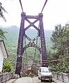 川藏公路大渡河悬索桥.jpg