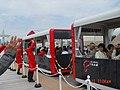 日本愛知萬國博覽會121.jpg