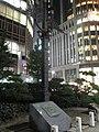 東京市道路元標 Tokyo Kilometer Zero - panoramio.jpg