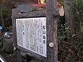 松山稲荷 - panoramio.jpg