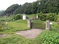 森戸下観測井 - panoramio.jpg