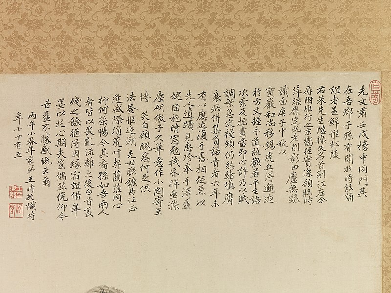 huang gongwang - image 5